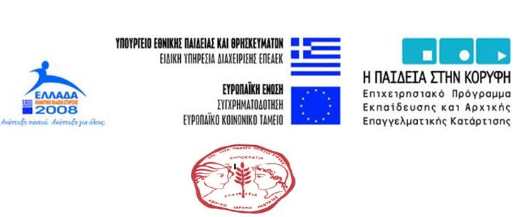 banner προγραμματων