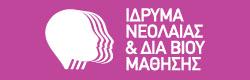 inedivim-logo