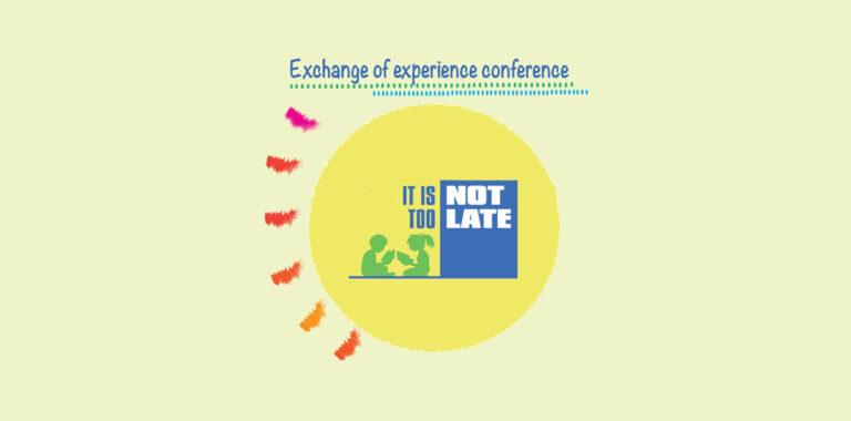 """Διήμερο Συνέδριο Ανταλλαγής Εμπειριών """"It is not too Late"""" στο πλαίσιο του Ευρωπαϊκού Προγράμματος """"PAL: Καταπολέμηση των Διακρίσεων και του Αντι – αθιγγανισμού στον Τομέα της Εκπαίδευσης και της Απασχόλησης στην Ευρωπαϊκή Ένωση"""""""